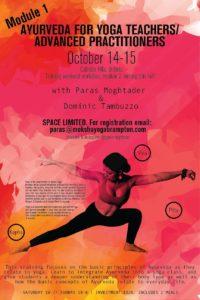 Ayurveda for Yoga Teachers (Mod. 1)